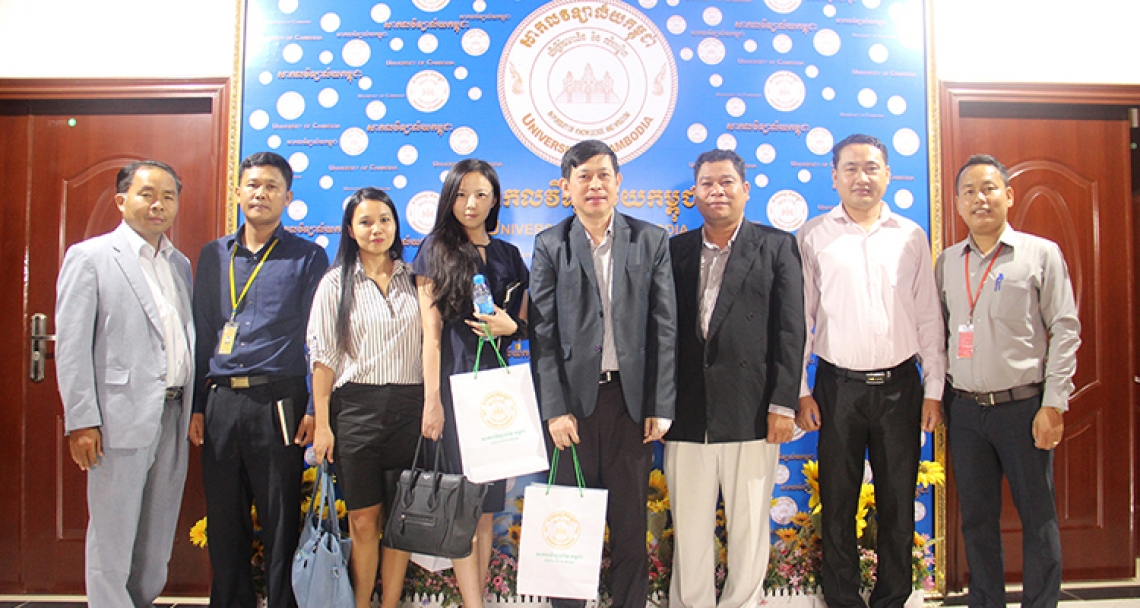 Meeting on Feasible Study over Cooperation Between The University of Cambodia (UC) and The City Metropolitan College, Singapore on April 4, 2017.