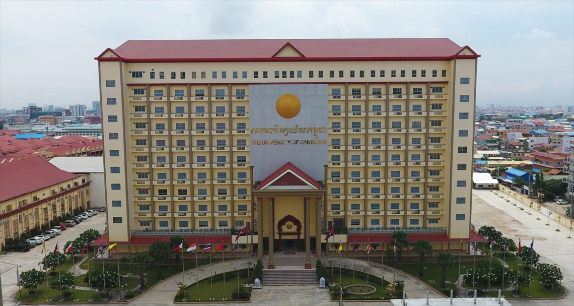 The University of Cambodia (UC)